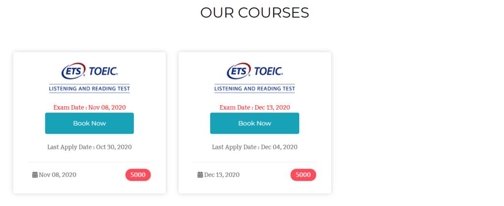 TOEICの日程選択画面